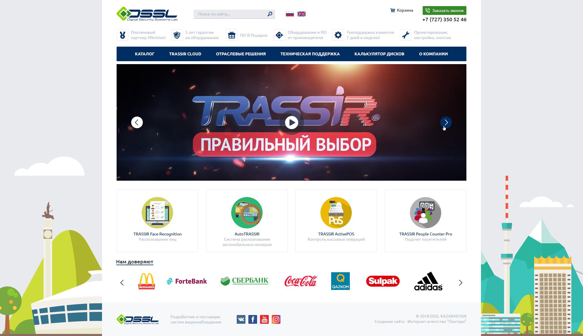 Казахстан создание сайта сибирская сервисная компания официальный сайт новокузнецк